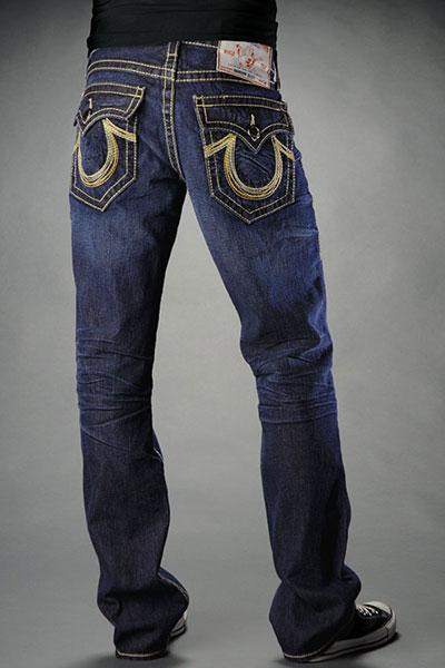 Mens True Religion Skinny Jeans M---026