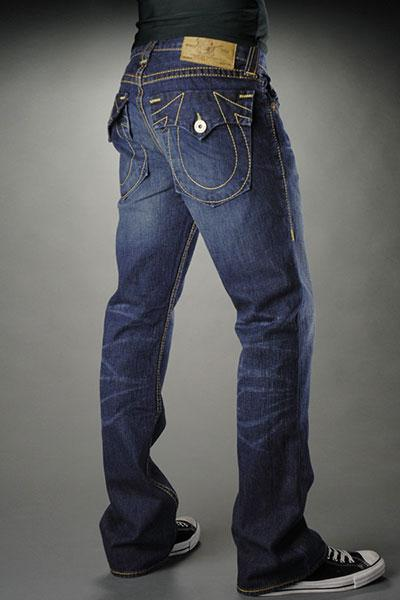 Mens True Religion Skinny Jeans M--061